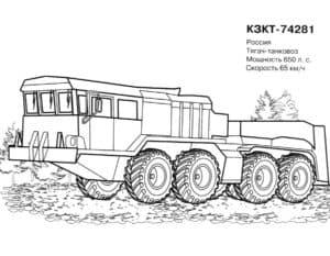 КЗКТ-74281