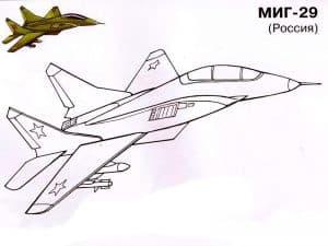 Истребитель МИГ-29 раскраска с примером