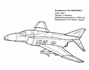 Истребитель F 4-E Фантом 2