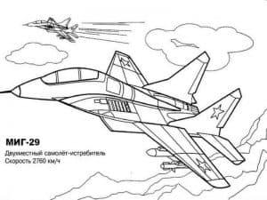 Двухместный самолёт-истребитель МИГ-29