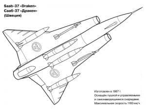 """Истребитель Сааб-37 """"Дракен"""""""