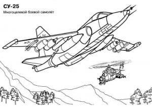Многоцелевой боевой самолет СУ-25