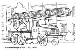Автолестница АЛ-30