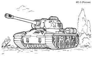 Танк ИС-3 Россия