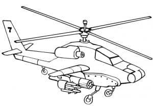Военный вертолет с пулеметом