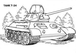 Танк Т-34 раскраска детская