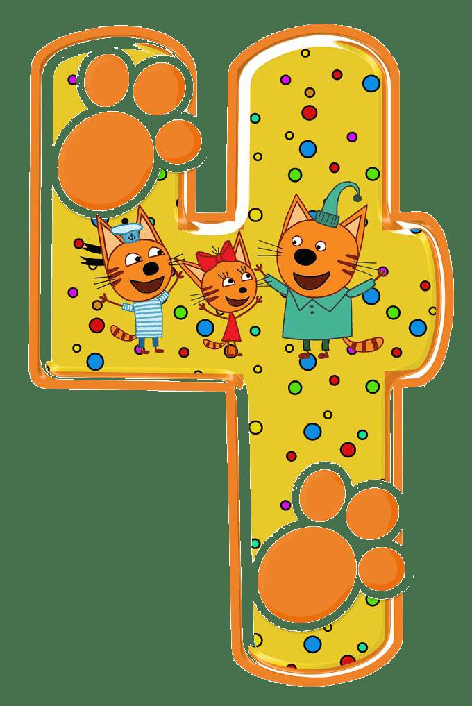 Раскраски для мальчиков 4 года
