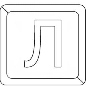 Буква Л в квадрате