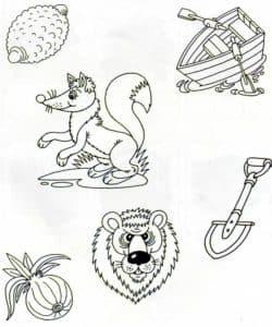 Предметы и звери на букву Л