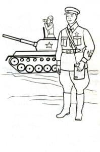 Солдат и танк