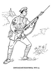 Британский пехотинец 1919 год