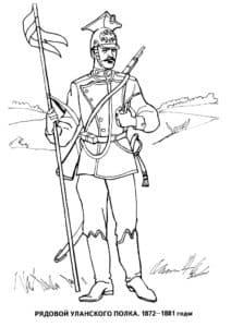 Рядовой уланского полка 1872-1881 годы