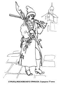 Стрелец московского приказа