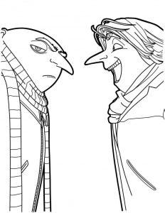 Грю и Дрю