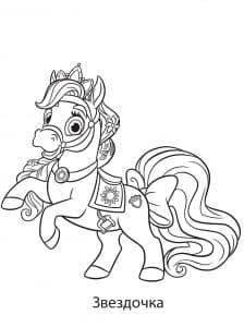 Лошадка Звездочка раскраска детская