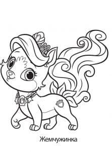 Котенок Жемчужинка раскраска для детей