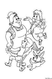 Фрекенбок Малыш и Карлсон