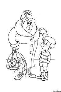 Фрекенбок и Малыш