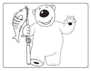 Поби с рыбой