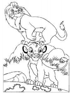 Симба и Муфаса
