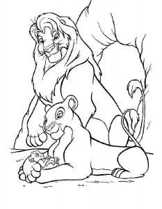 Муфаса и Сараби