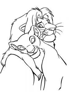 Король и Симба