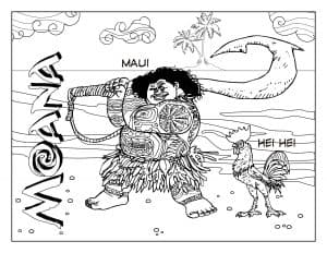 Мауи и хей хей