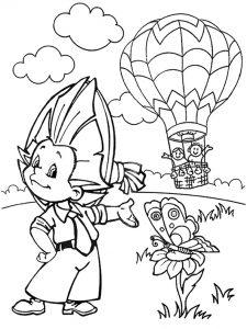 Незнайка и воздушный шар