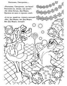 Раскраска волк и заяц на новогоднем утреннике