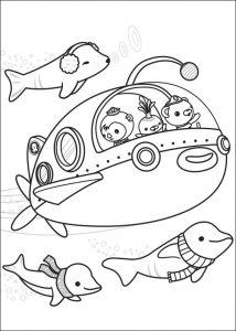 Сумбарина подводная лодка