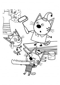 Три кота занимаются ремонтом