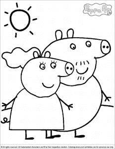 Папа и мама свины