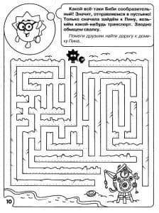 лабиринт для ребенка 7 лет
