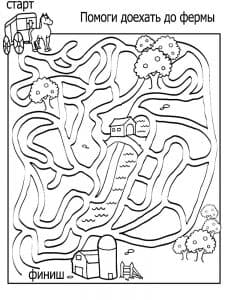 Детский лабиринт распечатать