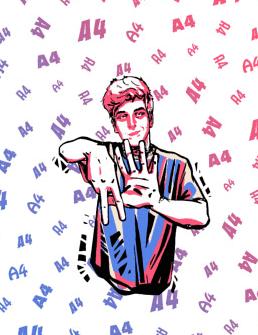 Раскраска Влад А4 Бумага